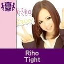 Tight(HIGHSCHOOLSINGER.JP)/Riho