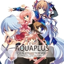 AQUAPLUS VOCAL COLLECTION VOL.7/Suara&上原れな