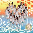 R.C.C GO!!!/S.L.S~Summer Love Story~/れいしゅしゅ
