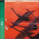 千歳鳥 -CHITOSEDORI-/PE'Z
