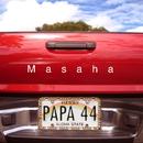 Papa44/Masaha