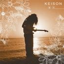 漂流/Keison