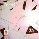 Sound of KYOTO~すきま~/Train 21/守人