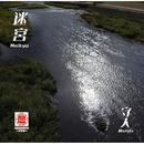 Sound of KYOTO~すきま~迷宮/守人