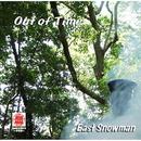 Sound of KYOTO~すきま~アウト・オブ・タイム/East Snowman