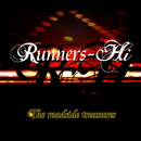 The roadside treasures/RUNNERS-Hi