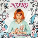 LOVE SWEET DREAM/NORO