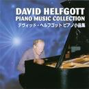 デヴィッド・ヘルフゴットピアノ小品集/David Helfgott