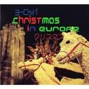 寺院のミサ、聖歌、とクラシック音楽で綴る「ヨーロッパのクリスマス」/旅色イージーリスニング・クラシック