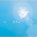Dear HUMAN/猪俣直紀