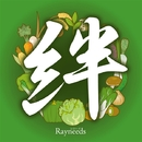絆/Rayneeds