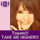 TAKE ME HIGHER!!!(HIGHSCHOOLSINGER.JP)/Tooom!!!