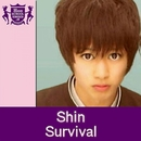 Survival(HIGHSCHOOLSINGER.JP)/Shin