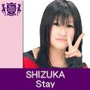 Stay(HIGHSCHOOLSINGER.JP)/SHIZUKA