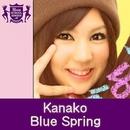 Blue Spring(HIGHSCHOOLSINGER.JP)/Kanako
