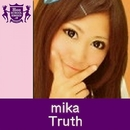 Truth(HIGHSCHOOLSINGER.JP)/Mika