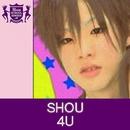 4U(HIGHSCHOOLSINGER.JP)/SHOU