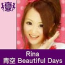 青空 Beautiful Days(HIGHSCHOOLSINGER.JP)/Rina☆