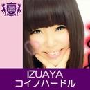 コイノハードル(HIGHSCHOOLSINGER.JP)/IZUAYA