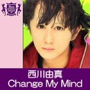Change My Mind(HIGHSCHOOLSINGER.JP)/西川由真