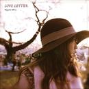 Love Letter/蝦名 恵