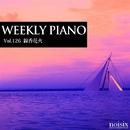 Vol.126 線香花火/Weekly Piano