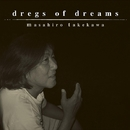 dregs of dreams/武川雅寛