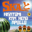 SKAっと/HISATOMI, RAM HEAD, APOLLO