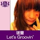 Let's Groovin'(HIGHSCHOOLSINGER.JP)/瑳蘭