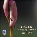 Sound of KYOTO~すきま~/Slow Life-ゆっくりとした時間-/HALNEN
