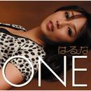 ONE/はるな