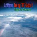 想い出のジェットライナー B-707のすべて/航空サウンド 武田一男プロデュース作品