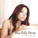 Sea Side Story/リンダ・コラソン