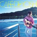 Cafe De Yoshi/中松義成
