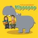 Hippopop/古川村