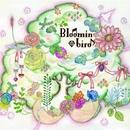 花/Bloomin'Bird
