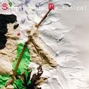 無法松の一生/著:岩下俊作「富島松五郎伝」より 構成:和泉二郎 朗読:芥川隆行/平榮子