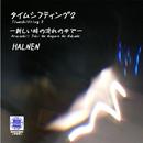 Sound of KYOTO -すきま- / タイムシフティング2 -新しい時の流れの中で-/HALNEN