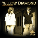 光/Yellow Diamond