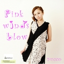 Pink winds blow/YUCCO