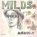南浦和ブルーズ/MILDS