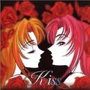 KISS/売野雅勇
