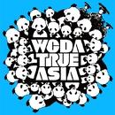 アジアの純真/WCDA