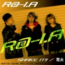 shake it!! / 花火/R@-I.A