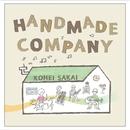 HANDMADE COMPANY/酒井康平