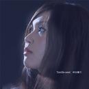 Tumble-weed/神田優花