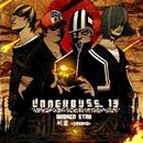 BROKEN STAR / 残響-zankyo-/UNNERBUSS13