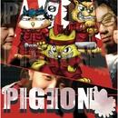 ピジョンノキモチ/PIGEON