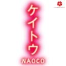 ケイトウ - Single/NAOCO