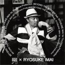 BEYOND THE BORDER feat. RYOSUKE IMAI for TinyVoice,Production/BTB × RYOSUKE IMAI